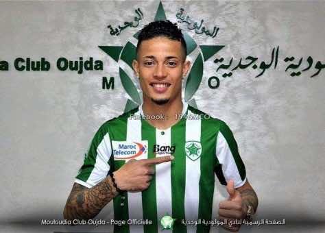 نوح وائل السعداوي يفسخ عقده مع إنبي المصري وينتقل إلى مولودية وجدة المغربي (صور: MC Oujda web site)