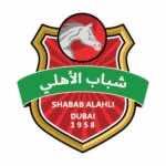 ميركاتو دبي | صفقات نادي شباب أهلي دبي الإماراتي (صور: Twitter)