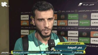 عمر السومة مهاجم أهلي جدة يتحدث مع برنامج الدوري مع وليد (صور: TV)