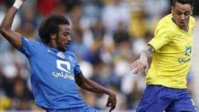 نتيجة الهلال والنصر فى الدوري السعودي للمحترفين 2019-2020