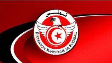 الاتحاد التونسي يؤجل مباراتي الترجي والنجم (صور : Google)
