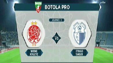 صورة أهداف مباراة الوداد واتحاد طنجة في الدوري المغربي