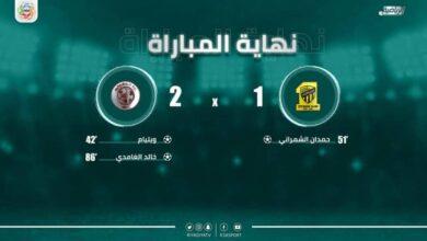مباراة الاتحاد والفيصلي فى الدوري السعودي (صور:twitter)