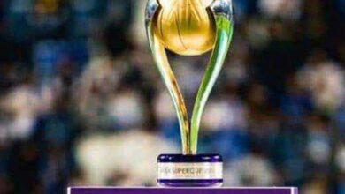 الاتحاد السعودي يعلن تعاقده مع إحدى الشركات لتسويق كأس السوبر