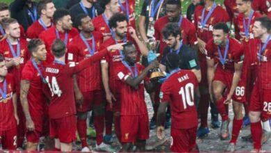 ليفربول الإنجليزي عاشر فريق يتوّج بمونديال الأندية