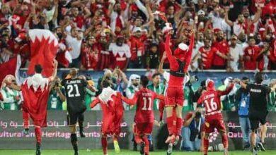 صورة البحرين تتوج بطلة للمرة الأولى بفوزها على السعودية