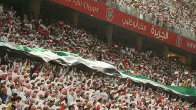 صورة استطلاع رأي: الجماهير الإماراتية توافق على تغيير الجهاز الفني للمنتخب