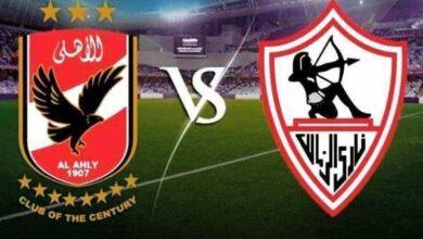 صورة رسميًا   الاتحاد المصري يؤجل مباراة للأهلي والزمالك