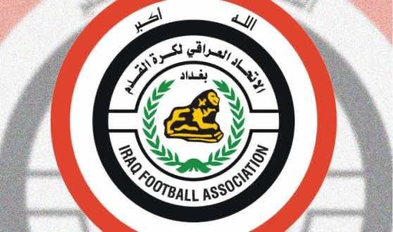 إستئناف الدوري في 20 فبراير بمشاركة 15 فريقًا (صور: Google)