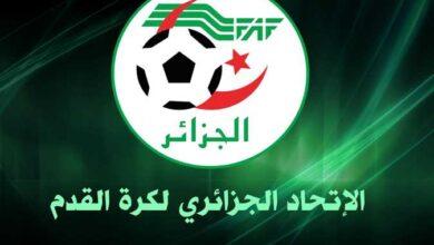 صورة الاتحاد الجزائري يُخبر الأفارقة بالموعد الجديد لبطولة كأس أمم أفريقيا