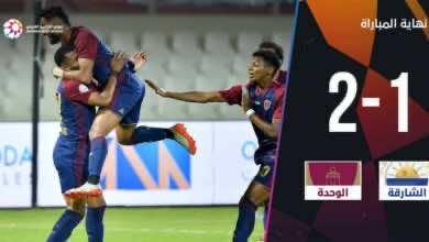 صورة أهداف مباراة الشارقة والوحدة فى دوري الخليج العربي الإماراتي