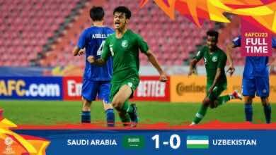صورة أهداف مباراة السعودية وأوزبكستان فى كأس أمم آسيا تحت 23 عاماً