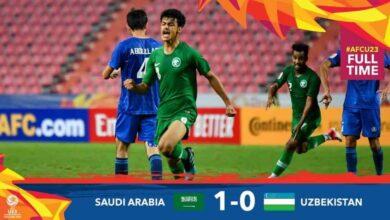 نتيجة مباراة منتخب السعودية الاولمبي واوزبكستان فى كأس أمم اسيا تحت 23 عاما (صور:twitter)