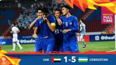 نتيجة مباراة الامارات واوبكستان فى كأس أمم آسيا تحت 23 عاماً (صور:twitter)