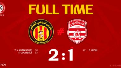 صورة أهداف مباراة الترجي والنادي الإفريقي فى الدوري التونسي