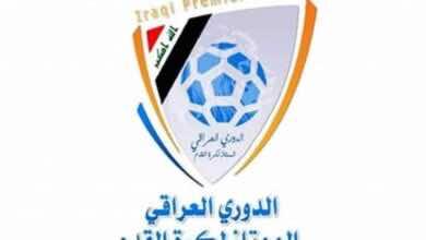 صورة رسميًا | تحديد موعد عودة الدوري العراقي الممتاز بمشاركة 15 فريقًا
