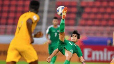 صورة أهداف مباراة العراق وأستراليا في كأس أمم آسيا تحت 23 عامًا