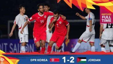 الأردن تهزم كوريا الشمالية في أمم آسيا تحت 23 عامًا (صور: AFC Twtitter)