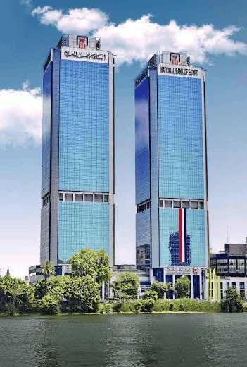 البنك الأهلي المصري (صور: Ahly Bank of Egypt)