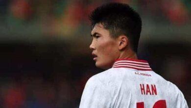 رسميًا | مهاجم يوفنتوس هان كوانج إلى الدوري القطري