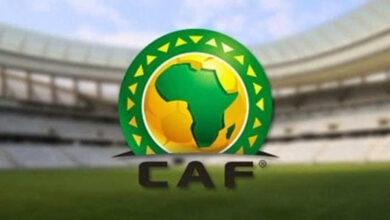 كاف يحسم الموعد الجديد لكأس أفريقيا 2021 (صور: Google)