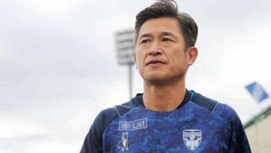 رسميًا | أكبر لاعب في العالم يمدد عقده مع يوكوهاما الياباني