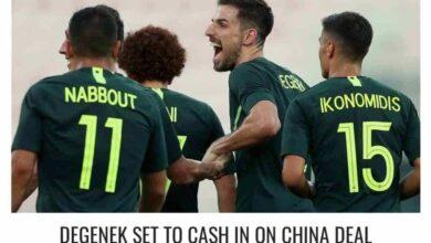 ميلوس ديجينيك مطلوب في الصين (صور: Serbian media)