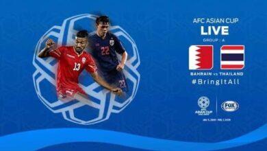صورة بث مباشر   مشاهدة مباراة البحرين وتايلاند في كأس آسيا تحت 23 عامًا