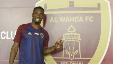 الوحدة الإماراتي يعلن رسميًا التعاقد مع الكونغولي موبوكو (ضور: Goal.com)