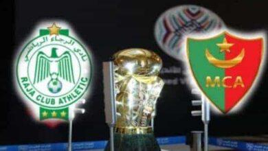 صورة شاهد فيديو أهداف مباراة الرجاء ومولودية الجزائر في البطولة العربية