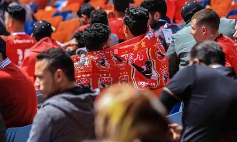 جمهور الأهلي في مباراة صنداونز (صور: تويتر)