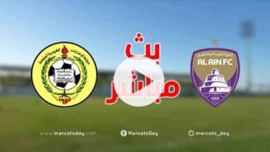 صورة بث مباشر | مشاهدة مباراة العين وإتحاد كلباء في دوري الخليج العربي الإماراتي
