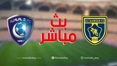 صورة بث مباشر   مشاهدة مباراة الهلال والتعاون في الدوري السعودي