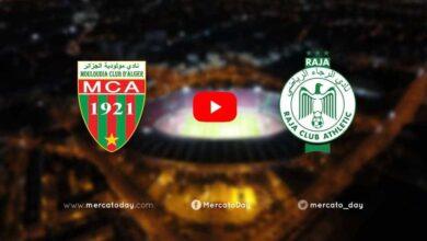 صورة بث مباشر | مشاهدة مباراة الرجاء ومولودية الجزائر في البطولة العربية