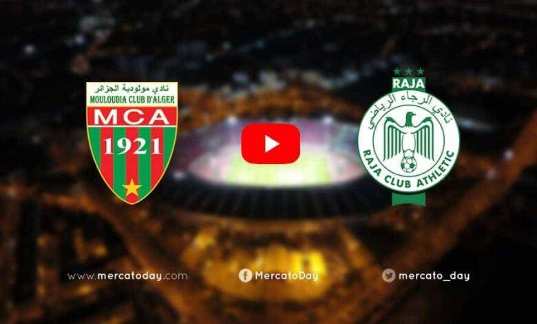 بث مباشر الرجاء ومولودية الجزائر(صور: Mercatoday)