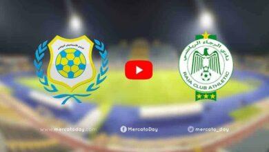 صورة بث مباشر | مشاهدة مباراة الإسماعيلي والرجاء في البطولة العربية