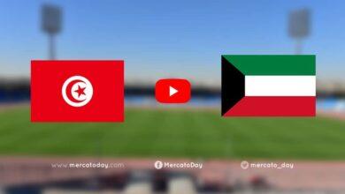 بث مباشر مباراة تونس والكويت (صور: Mercatoday)