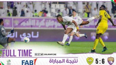 العين يفوز على الوصل ويتأهل الى الدور قبل النهائي من كأس رئيس الدولة الاماراتي (صور:twitter)