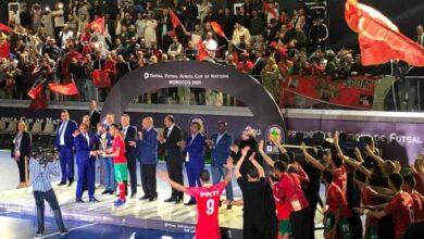 المغرب يحتفظ بكأس أمم أفريقيا لكرة القدم داخل الصالات 2020 بعد الفوز على مصر 5-0 في النهائي (صور: Mercatoday)