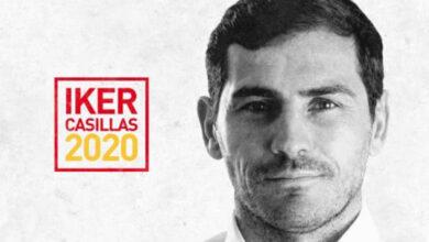 قديس ريال مدريد يُنافس عدو تيباس على رئاسة الاتحاد الإسباني