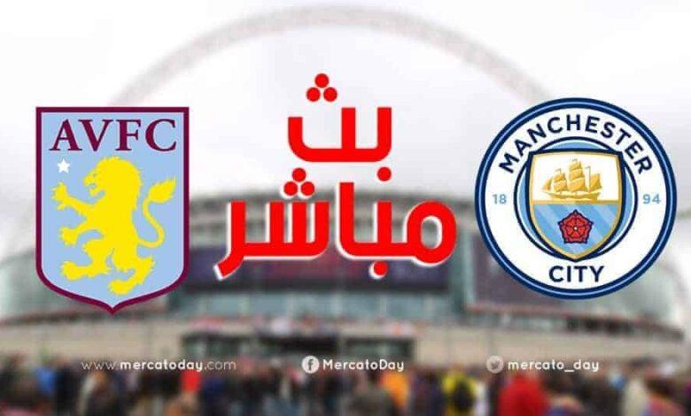 بث مباشر مباراة مانشستر سيتي وأستون فيلا (صور: Mercatoday)
