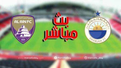 صورة بث مباشر | مشاهدة مباراة العين والشارقة في كأس الإمارات