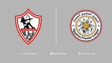 صورة موعد مباراة الزمالك القادمة في الدوري المصري والقنوات الناقلة