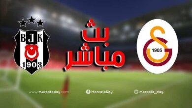 صورة بث مباشر | مشاهدة مباراة جالطة سراي وبيشكتاش في الدوري التركي