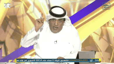 """صورة اليوم الحلقة الأخيرة من برنامج """"الدوري مع وليد"""" على قناة SBC"""