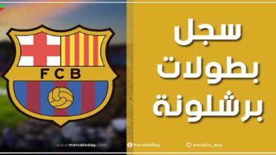 سجل بطولات نادي برشلونة الاسباني