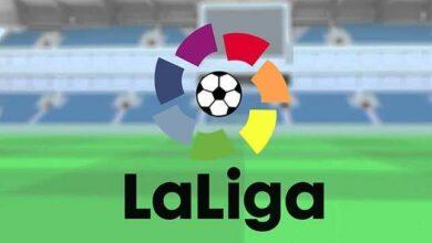 صورة تحديد موعد عودة الدوري الاسباني ومواعيد المباريات