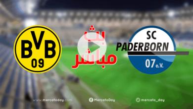 بث مباشر   مشاهدة مباراة بوروسيا دورتموند وبادربورن في الدوري الألماني