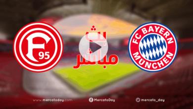 بث مباشر   مشاهدة مباراة بايرن ميونيخ ودوسلدورف في الدوري الألماني