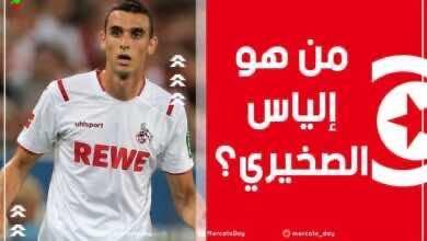 صورة عرب الدوري الألماني | من هو الياس الصخيري؟